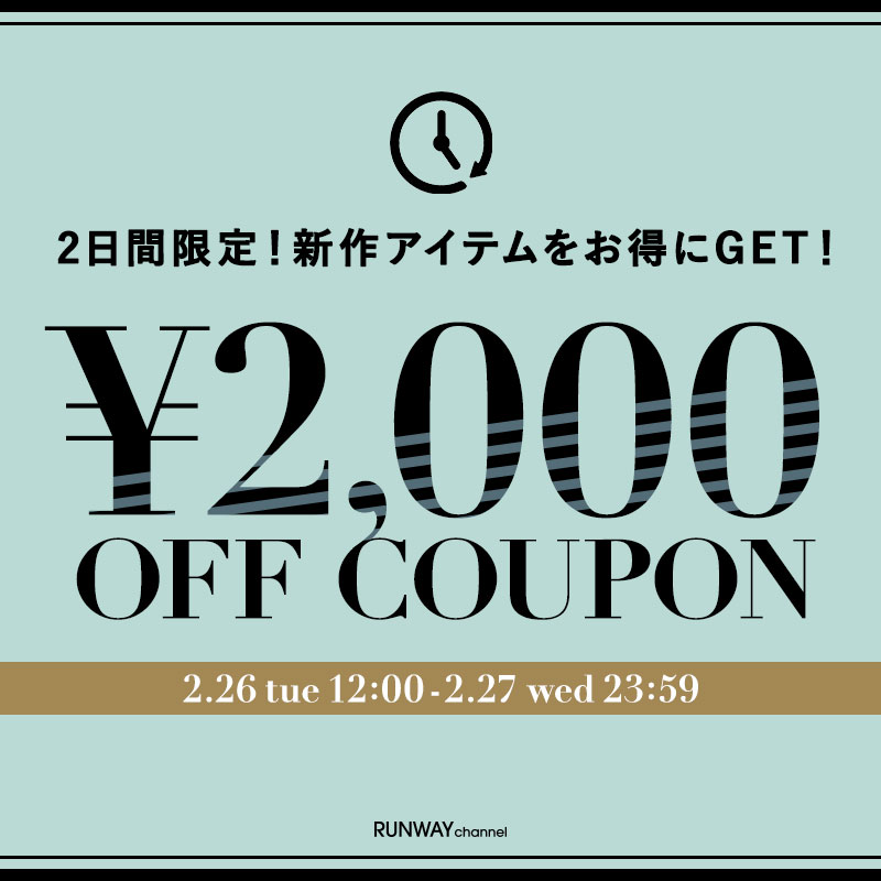 p_bl_rc_190226_coupon