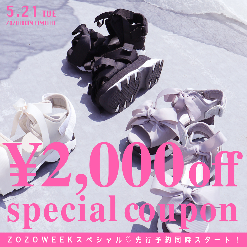 line_1040X1040