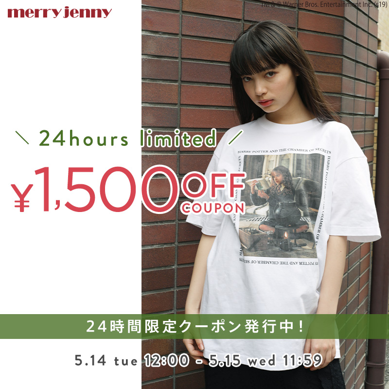 p_bl_mj_190514_coupon