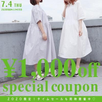 line_1040X1040 - コピー