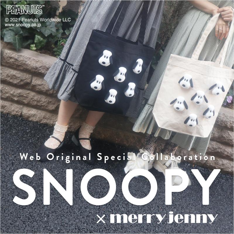 p_bl_mj_210402_snoopy