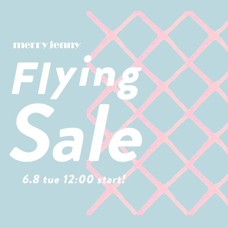 p_bl_mj_210608_flying